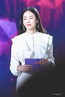 Seo Hyun-jin South Korean actress and singer