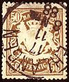 1888 Bayern 50pfg Mi59.jpg