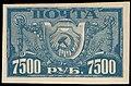 1922 CPA 40.jpg