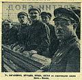 19350601-khruchev yagoda kaganovich kogan at construction site moskva-volga channel.jpg