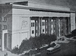 Biltmore Hotel Tbilisi - IMELI building in 1938