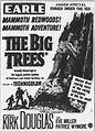 1952 - Rialto Theater Ad - 30 Mar MC - Allentown PA.jpg