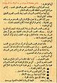 1956 Psy war 27-11-1956.jpg