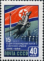 Air Force Academy >> Soviet Union in the Korean War - Wikipedia