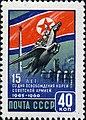 1960 CPA 2506.jpg
