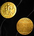 1987 • Sedgwick Memorial Medal, American Public Health Association,.jpg