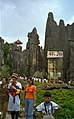 1996 -256-2 Kunming Stone Forest of Lunan (5068479781).jpg