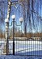 1 Сонячний, зимовий день.jpg