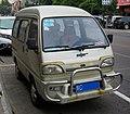 2003 Jiangxi-Changhe CH6353A (facelift), front 8.8.18.jpg