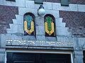 2004 Synagoge Groningen 02.JPG