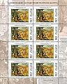 2005. Stamp of Belarus 0619-0619.jpg