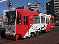 20070929kagoshima-city9506.jpg