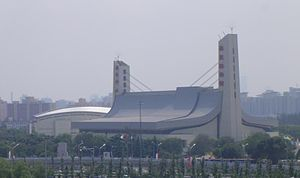Ying Tung Natatorium - Image: 2008 Olympic Sports Center Yingdong Natatorium