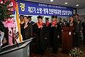 2009년 3월 20일 중앙소방학교 FEMP(소방방재전문과정입학식) 입학식32.jpg
