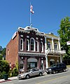 2009-0724-Placerville-ConfidenceHall.jpg