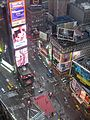 2009 New York City Times Square 01.jpg