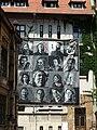 20140816 București 003.jpg