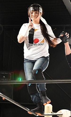 Ai Shimizu - Shimizu in June 2016.