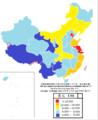 2017年中國各省人均gdp.png