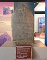 201704051115a HNM, Lamphun, Wat Ku Kut Inscription,Mon A+L, 12. Jh., Wat Cham Devi, Lamphun.jpg