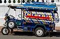 20171113 Tuktuk Luang Prabang 2279 DxO.jpg