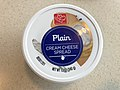 2019-10-12 15 30 31 A closed carton of Harris Teeter Plain Cream Cheese Spread in the Dulles section of Sterling, Loudoun County, Virginia.jpg