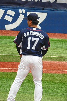 20190609 Wataru Matsumoto player of lions at Yokohama stadium.jpg