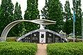 2633 monument voor vrijheid verdraagzaamheid en vrede. monument ontworpen door Ger Van Iperen-Schenkels.jpg