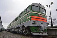 2TE121-026.jpg