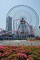 2 Chome Shinkō, Naka-ku, Yokohama-shi, Kanagawa-ken 231-0001, Japan - panoramio - jetsun (1).jpg