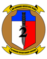2d MEB insignia (transparent background) 02.png