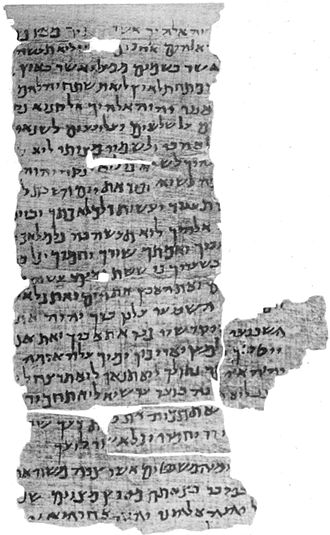 Masoretic Text - The Nash Papyrus (2nd century BCE) contains a portion of a pre-Masoretic Text, specifically the Ten Commandments and the Shema Yisrael prayer.