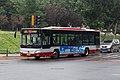 3122967 at Gongyi Dongqiao (20210721145622).jpg