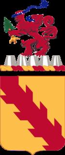 32nd Cavalry Regiment