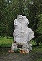 46-115-0027 Пам'ятник Роману Різняку, м. Трускавець IMG 8937.jpg