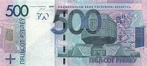 500 Belarus 2009 front