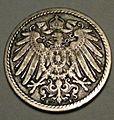 5 pfennig 1897 obverse.jpg