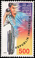 7th East Asia Games for Disabled Persons (shotput), 500rp (1999).jpg