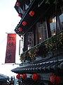 A-Mei Tea House 20151018.jpg