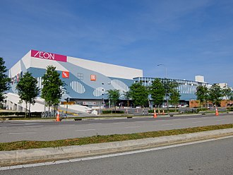 Japan–Malaysia relations - Japan's Æon Group shopping mall in Johor, Malaysia.
