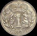 AHK 1 Krone 1898 reverse.jpg