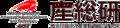 AIST logo.png
