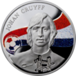 AM 100 dram Ag 2010 Football Cruyff b.PNG