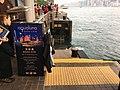 AQUALUNA boarding place in Tsim Sha Tsui.jpg