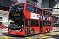 ATENU1383 at Arsenal St (20181105135202).jpg