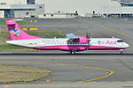 ATR 72-300 Azul Linhas Aereas F-WNUA - MSN 396 - Named La Ville Rose - Azul e ATR juntas na luta contra o cancer de mama (5504352512).jpg