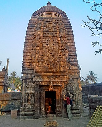 Eastern Ganga dynasty - Image: A Temple in Sri Mukhalingam temple complex
