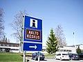 Aalto-keskus sign 20180509.jpg