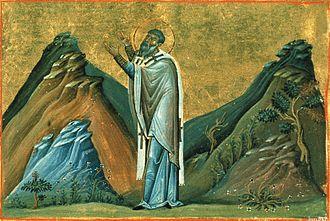 October 22 (Eastern Orthodox liturgics) - Image: Abercius of Hieropolis (Menologion of Basil II)
