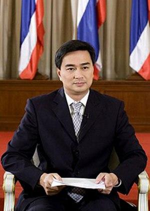 Abhisit Vejjajiva - Image: Abhisit